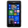 Usu� simlocka kodem z telefonu Nokia Lumia 625