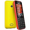Usu� simlocka kodem z telefonu Nokia 208