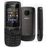 Usu� simlocka kodem z telefonu Nokia C205