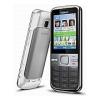 Usu� simlocka kodem z telefonu Nokia C5
