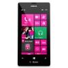 Usu� simlocka kodem z telefonu Nokia Lumia 521