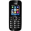 Usu� simlocka kodem z telefonu Nokia 110